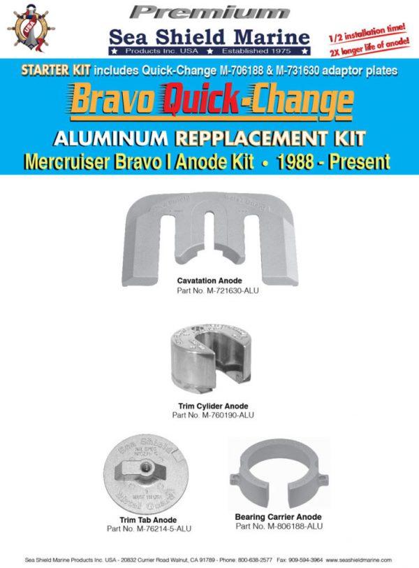 M-BRAVO1-QC-RE-ALU_front-757×1024